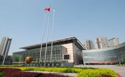 重庆国际会展中心